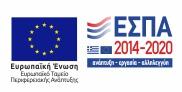 e-bannerespaEΤΠΑ120X60